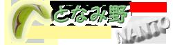 【新作からSALEアイテム等お得な商品満載】 ベレッツァ カジュアル シートカバー ホンダ ベレッツァ ホンダ シャトルハイブリッド GP7/GP8 2015年05月~ シートカバー 選べる6カラー H138 取り寄せ商品のため納期確認後に発送, U-SQUARE:3d1622d0 --- incredible-filmfest.de